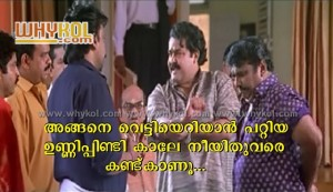 lalettan mass dialogue
