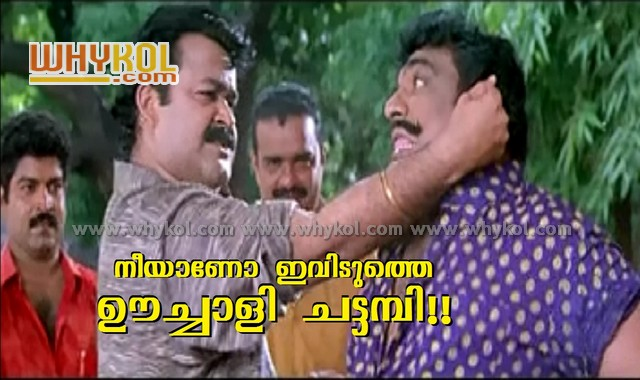 lalettan at his best