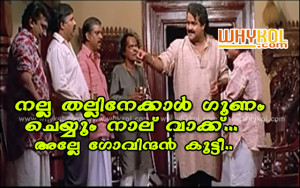 Lalettan best dialogue