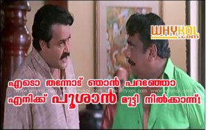 Mohanlal comedy dialogue