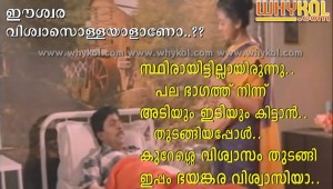 Malayalam funny devotion