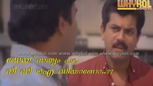 CID malayalam funny question