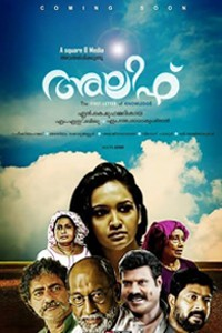 alif malayalam movie poster