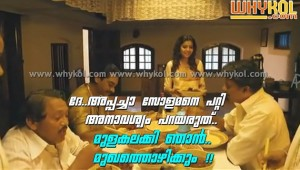 Love comedy malayalam film