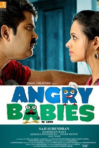 angry babies in love poster