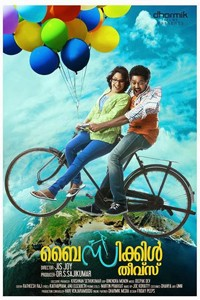 bicycle theives malayalam film poster