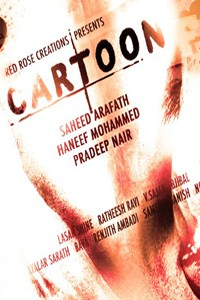 cartoon malayalam film poster