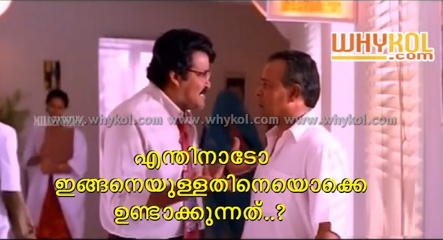 lalettan and innocent