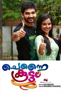 chennai koottam movie poster