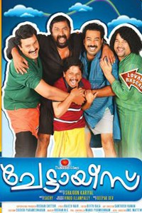 chettayees film poster