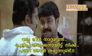Lalettan hit kalippu dialogue
