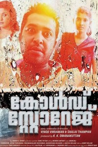 cold storage malayalam film poster