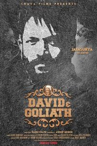 david and goliath malayalam film poster