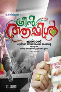 green apple malayalam film poster