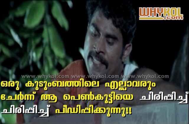 Mid time malayalam comedy film dialogues