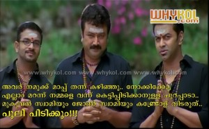 Indrajith comedy dialogue