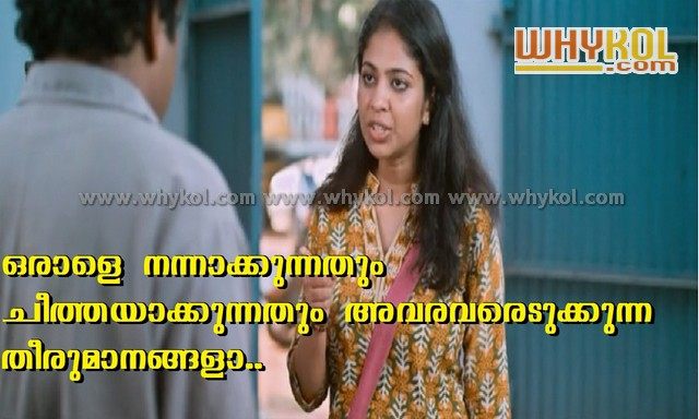 List Of Malayalam Film Quotes 100 Film Quotes Pictures And Images