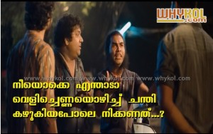 Unknown actor comedy dialogue