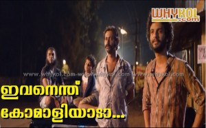 Latest movie malayalam movie funs