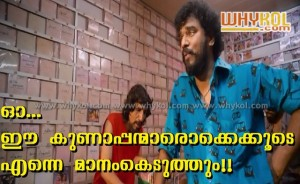 Dinesh Nair comedy dialogue