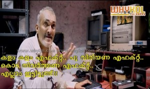 Sasi kalinga new malayalam comedy dialogue