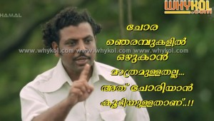 Political malayalam dialogue