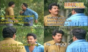 super comedy scene in In Harihar nagar