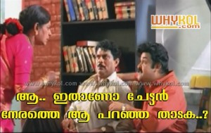 Lalettan and Sukumari comedy scene