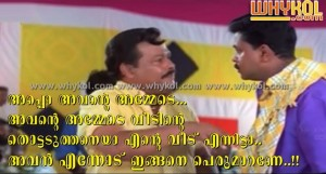 Innocent superhit funny dialogue