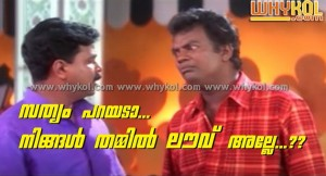 Malayalam funny love question
