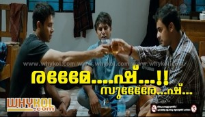 Koothara dialogue