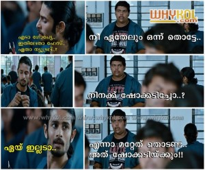 Funny scene at college lab