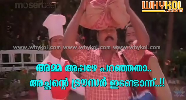 Kalabhavan manny funny comment with photo