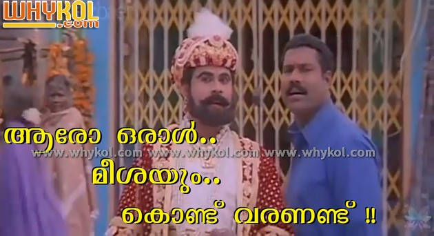 Meesha malayalam comedy comment