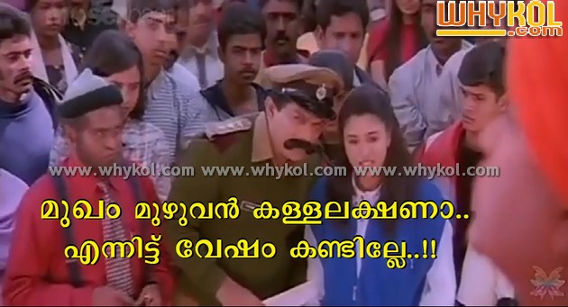 funny malayalam comment and pic