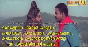 Super funny comment malayalam