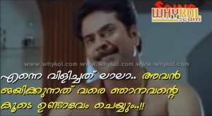 mammootty suporting mohanlal
