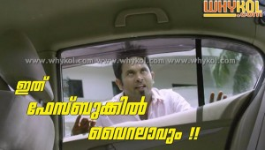 Facebook Viral malayalam comment