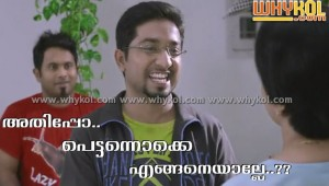 Malayalam film words funny