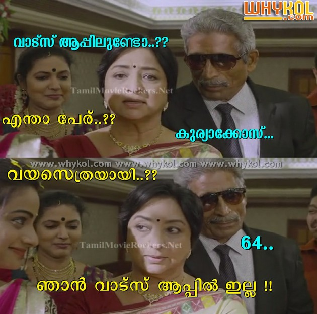 Malayalam Whatsapp Funny Images | Search Results ...
