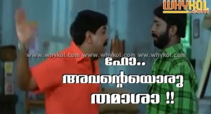funny malayalam comedy pic