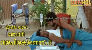 comedy malayalam comment picture