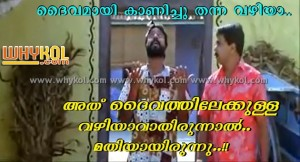 comedy malayalam film