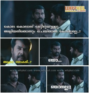 Joju mala and mammootty