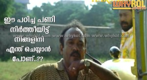Malayalam comedy question