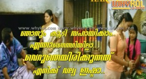 Funny malayalam film dialogue