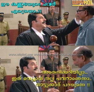 Mamukkoya and Mammootty comedy