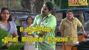 Suraj in Trivandram love proposal funny