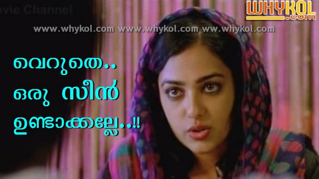 usthad hotal malayalam movie songs
