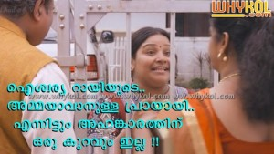 comedy dialogue malayalam